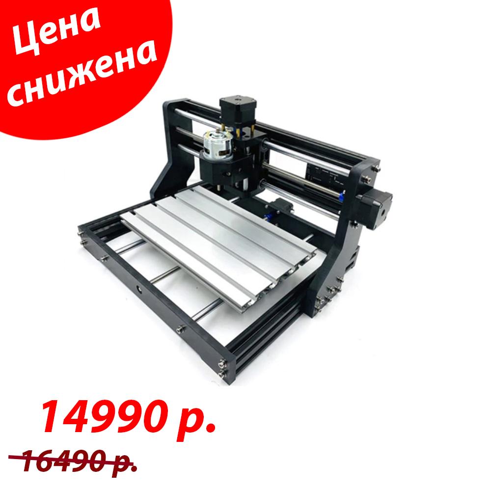 CNC 3018 Pro, ЧПУ станок с рабочим полем 18 х 30 см