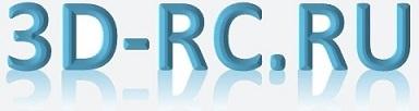3D-RC.ru